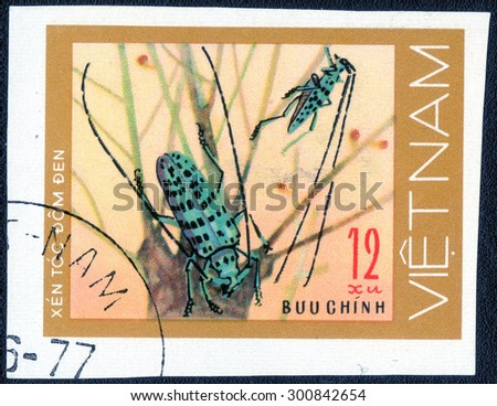 "VIETNAM - CIRCA 1977 : A stamp printed by Vietnam shows a series of images ""Insects"",circa 1977."