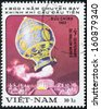 VIETNAM-CIRCA 1983: A stamp printed in the Vietnam, devoted to 200 anniversary of flight in a balloon, circa 1983 - stock photo