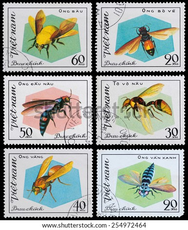 VIETNAM - CIRCA 1989: A stamp printed in the Vietnam, shows the flying insect, circa 1989 - stock photo