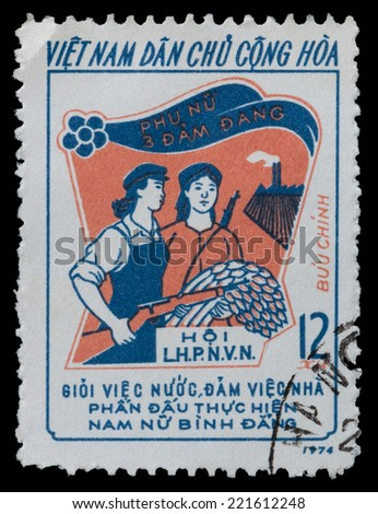Vietnam - CIRCA 1974: A Stamp printed in the Vietnam shows the women of the Vietnam - a warrior, circa 1974.