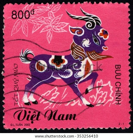 vietnam circa 2002 a stamp printed in vietnam dedicated to holy days celebrations - Chinese New Year 2002
