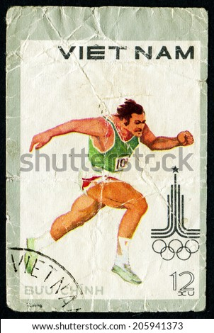 VIETNAM - CIRCA 1980: A stamp printed in VIETNAM, Olympic games Moscow 1980  running , circa 1980