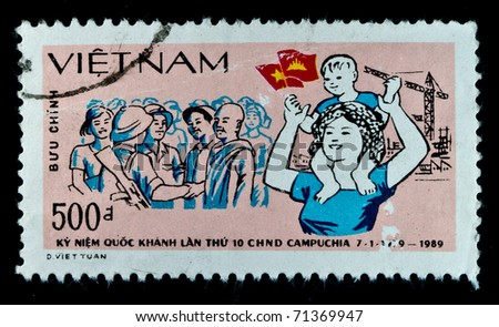 VIETNAM - CIRCA 1979: A stamp printed in Vietnam showing woman with a baby on her shoulders, circa 1979
