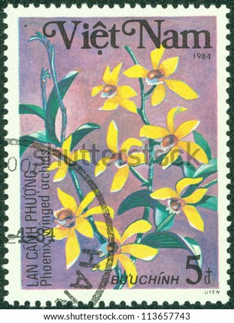 VIETNAM - CIRCA 1984: A stamp printed in VIETNAM shows a flowers, series plants, circa 1984