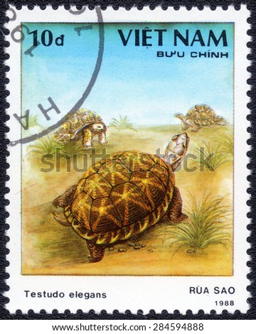 "VIETNAM - CIRCA 1988: A stamp printed in Vietnam shows a series of images ""species of turtles"", circa 1988"