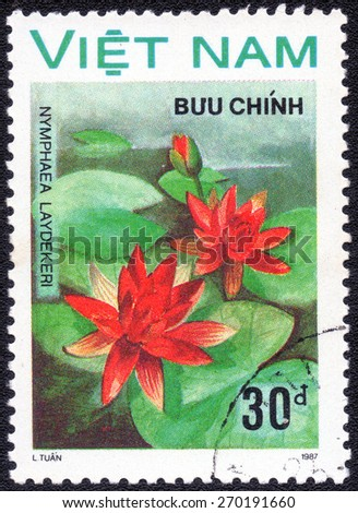 VIETNAM - CIRCA 1987: A Stamp printed in VIETNAM shows a series of water lilies, circa 1987  - stock photo