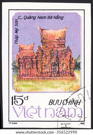 "VIETNAM - CIRCA 1987: A stamp printed in VIETNAM shows elements of the traditional temples, the series ""Cham Culture"", circa 1987"