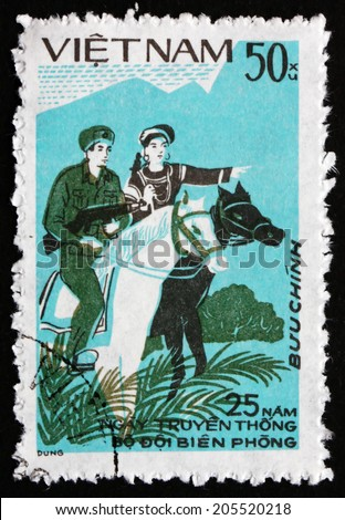 VIETNAM - CIRCA 1984: a stamp printed in Vietnam shows Frontier Forces, 25th Anniversary, circa 1984 - stock photo