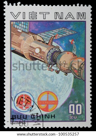 VIETNAM - CIRCA 1980: A stamp printed in Vietnam shows spacestation Salut, stamp from series honoring Intercocmos program, circa 1980.