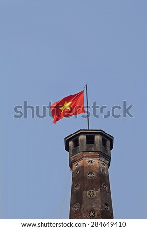 Vietnam flag on tower. Hanoi flag tower is a well known destination for tourist in Hanoi capital, Vietnam. - stock photo