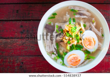 vietnam roll noodle soup food on wood table