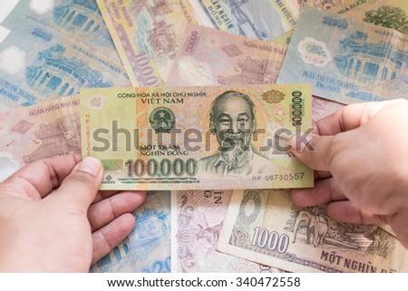Vietnamese banknote - stock photo