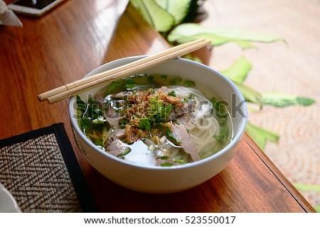 "Vietnamese cuisine ""Pho"""