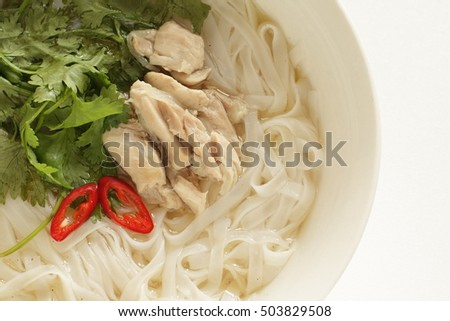 Vietnamese food, chicken on rice noodle