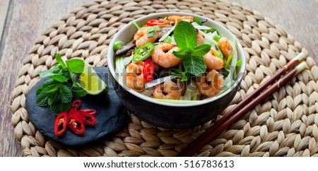 Vietnamese  noodle prawns