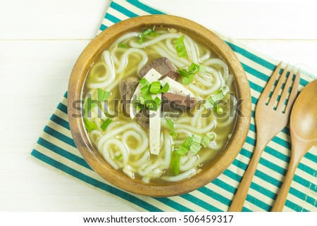 vietnamese noodle soup on white background