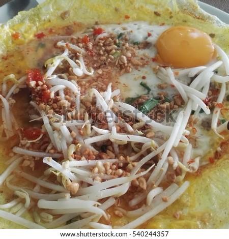 Vietnamese stuffed crispy egg crepe dessert-like pancakes made of rice