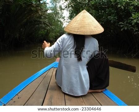 vietnamese woman - stock photo