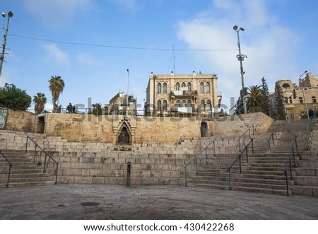 Viev of Old city Jerusalem. Sunny summer day near neautiful building - stock photo