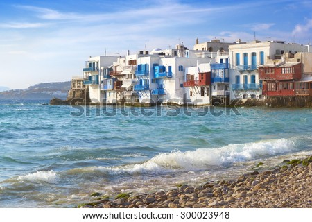 """View at """"Little Venice"""" in the Chora, Mykonos Island, Greece - stock photo"""
