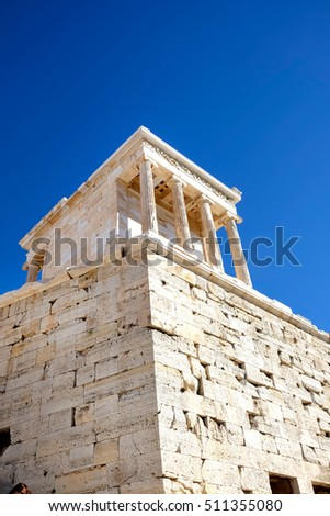 view from below of the temple of Nike at the Acropolis Athens Greece