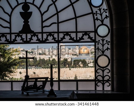 View from Dominus Flevit church located on the Mountain of Olives on the old part of city Jerusalem. Israel. - stock photo
