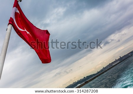 View from ferry boat in stormy day in Istanbul, Turkey - stock photo