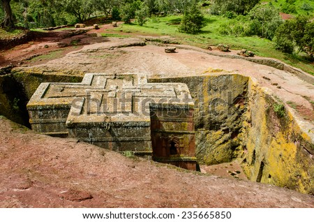 View from high of the famouse church of Saint George, cut from a single rock - stock photo