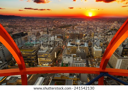 View From Kyoto Tower in Kyoto, Japan  - stock photo