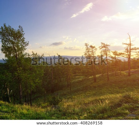 View from Mount Sugomak, Southern Urals, Russia