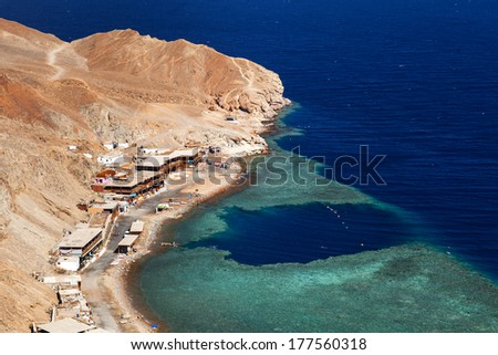 view from mountain to Red sea - stock photo