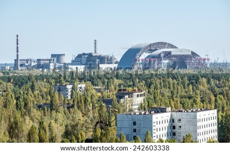 view from roof of 16-storied apartment house in Pripyat town, Chernobyl Nuclear Power Plant Zone of Alienation, Ukraine - stock photo