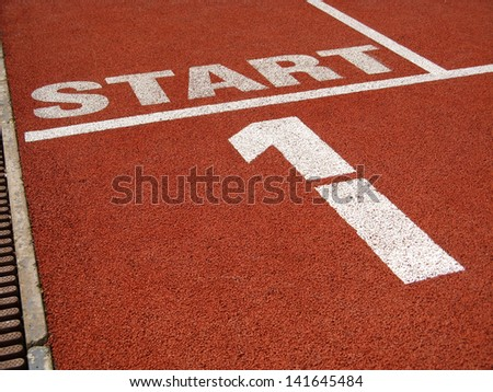 View from sports track - stock photo