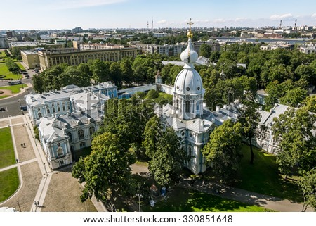View from the belfry of the Smolny Cathedral in St. Petersburg City.The view from the heights.Russia. - stock photo