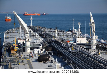 View from the control room on a super tanker - stock photo