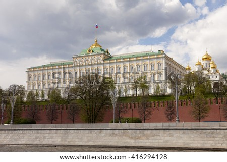 View from the embankment on the Big Kremlin palace in Moscow.