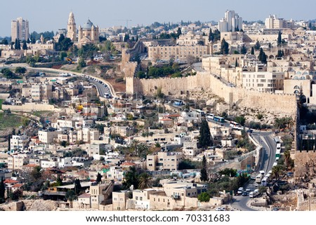 View from the Mount of Olives on Jerusalem. Israel - stock photo