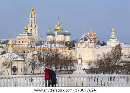 View from the observation deck at the the Great Trinity monastery in Sergiyev Posad ancient russian town as part of The Golden Ring's group of medieval towns of the northeast of Moscow, Russia - stock photo