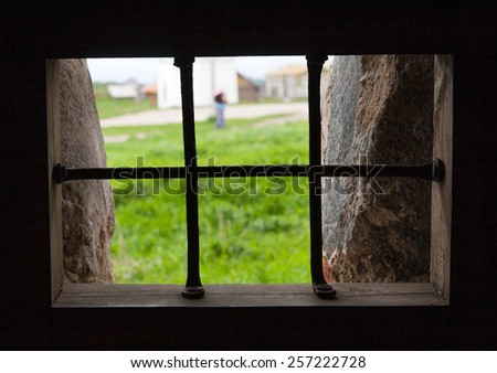 View from the window of a prison cell Solovetsky monastery - stock photo