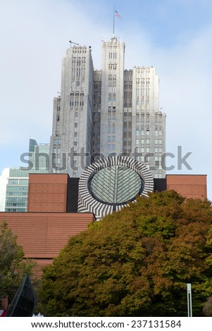 View in San Francisco with waterfall and museum - stock photo