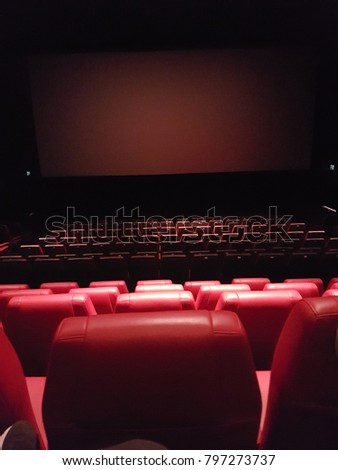 view inside a cinema showing empty seats