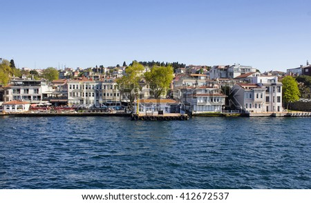 View of a neighborhood on Asian side of Istanbul from boat tour