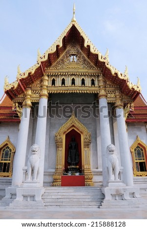 View of a Thai Buddhist Temple - Namely the Landmark Wat Benchamabophit or the Marple Temple in Bangkok Thailand - stock photo