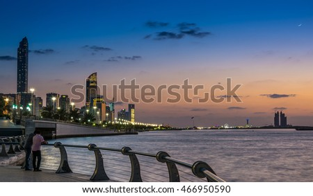 view of Abu dhabi corniche with skyscrapers. Abu dhabi - UAE 2016