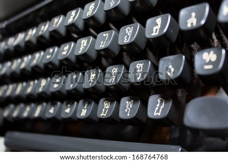 View of an antique manual Underwood typewriter - stock photo