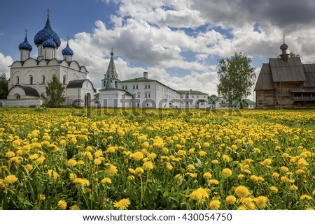 View of ancient Suzdal Kremlin in Russia. Suzdal is a part of touristic route Golden ring of Russia - stock photo