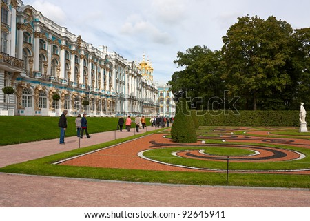 View of Catherine Park and building of Catherine Palace, Tsarskoye Selo, Russia.