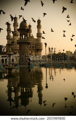 View of charminar, Hyderabad. India. - stock photo