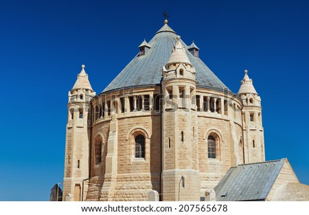 View of Church of Dormition on Mount Zion, Jerusalem, Israel - stock photo