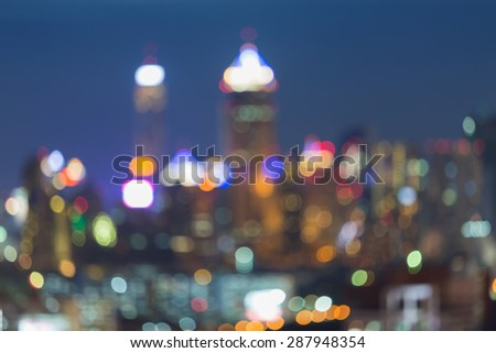 View of city night abstract lights blurred bokeh background. - stock photo